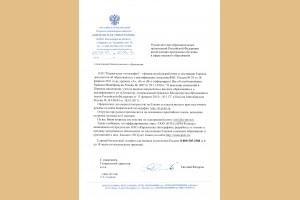 Киржачская типография Заказать продукцию О заполнении бланков высшего образования