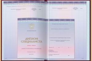 Киржачская типография Заказать продукцию Новинки в разделе Бланки документов о высшем образовании