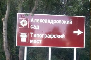 Киржачская Типография Программа Заполнения Аттестатов Скачать Бесплатно - фото 8