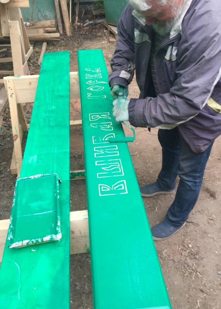 Киржачская типография Заказать продукцию На данный момент сотрудниками ведется работа по изготовлению столов и лавочек Все делается вручную и с огромной любовью В скором времени будут оборудованы